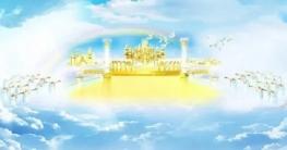 জুমার দিনে জান্নাতের বাজার হবে যেমন