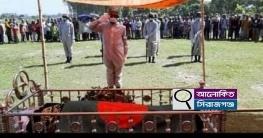 সলঙ্গায় সাবেক সেনা কর্মকর্তার রাষ্ট্রীয় মর্যাদায় দাফন সম্পন্ন