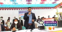 শাহজাদপুরের সরকারি হাই স্কুলে লটারির মাধ্যমে ভর্তি