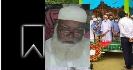 সিরাজগঞ্জে সাবেক ইউপি চেয়ারম্যান মুক্তিযোদ্ধা আ:মান্নানের মৃত্যু