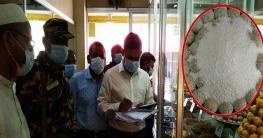 সিরাজগঞ্জে হোমিও ঔষধ দিয়ে রসকদম তৈরী, সুব্রত সুইটসকে জরিমানা