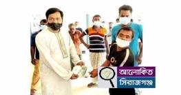 উল্লাপাড়ায় সুবিধা ভোগীদের মাঝে ভাতা প্রদান উদ্বোধন