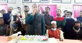 রায়গঞ্জ উপজেলা ছাত্রলীগের ৭৩তম প্রতিষ্ঠা বার্ষিকী পালন