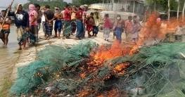 সিরাজগঞ্জে অবৈধ চায়না জাল জব্দ জনসম্মুখে পুড়িয়ে ধ্বংস