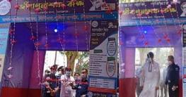 সিরাজগঞ্জ সদর থানা ও পুলিশলাইন্সে জীবানুনাশক কক্ষের উদ্ভোধন