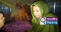 উল্লাপাড়ায় ৫ দিন অনশনের পর বিয়ের পিরিতে প্রেমিক-প্রেমিকা