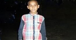 উল্লাপাড়ায় বাকপ্রতিবন্ধি এক ছেলের সন্ধান