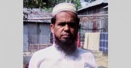 সিরাজগঞ্জে জামায়াত নেতা গ্রেপ্তার