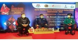 শেখ হাসিনার জন্মদিন উদযাপনে শুরু আন্তর্জাতিক দাবা প্রতিযোগিতা