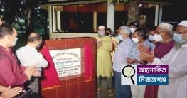 বেলকুচি থানায় নারী শিশু বয়স্ক প্রতিবন্ধী ডেস্কের উদ্বোধন