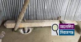সলঙ্গায় হারিয়ে যাচ্ছে গ্রাম বাংলার ঐতিহ্য ঢেঁকি