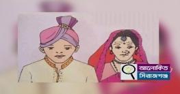 কামারখন্দে বাল্যবিয়ে দেওয়ায় কনের বাবাকে ১০দিনের কারাদণ্ড