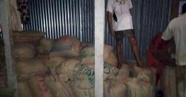 উল্লাপাড়ায় ৬২০০ কেজি ভিজিএফের চাল উদ্ধার, একজনকে অর্থদণ্ড