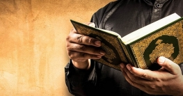 মৃত্যুযন্ত্রণা কেমন হবে আল্লাহ তায়ালা কোরআনেই বর্ণনা দিয়েছেন