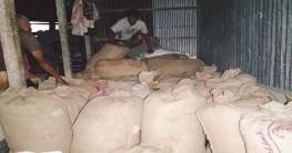 উল্লাপাড়ায় ৬ হাজার ২০০ কেজি ভিজিএফের চাল উদ্ধার