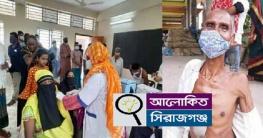 উল্লাপাড়ায় করোনা প্রতিরোধে এক দিনে ১০ হাজার ২শ জনকে টিকা প্রদান