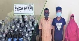 সলঙ্গায় র্যাবের অভিযানে ফেন্সিডিলসহ ০৩ মাদক ব্যবসায়ী আটক