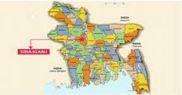 সিরাজগঞ্জে ট্রাকচাপায় কলেজ ছাত্র নিহত