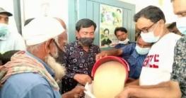 উল্লাপাড়ায় সলপ ইউনিয়নে প্রধানমন্ত্রীর ঈদ উপহার বিতরণ