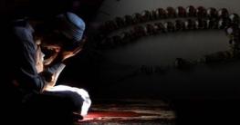 দোয়া কবুলের সর্বশ্রেষ্ঠ সময় তাহাজ্জুদ