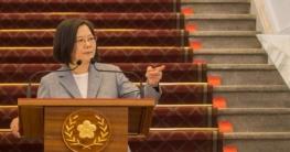 চীনের চাপে মাথা নত করবে না তাইওয়ান: প্রেসিডেন্ট