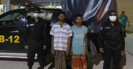 উল্লাপাড়ায় গাঁজা সহ ২ মাদক ব্যবসায়ী গ্রেফতার