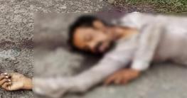 সিরাজগঞ্জে সড়ক দুর্ঘটনায় অজ্ঞাত ব্যক্তি নিহত