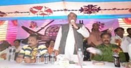 নাটুয়ারপাড়ায় কৃষকলীগ ও সেচ্ছাসেবক লীগের সম্মেলন অনুষ্ঠিত