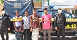 উল্লাপাড়ায় প্রতারক চক্রের ৪ সদস্য আটক