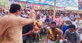 উল্লাপাড়ার কয়ড়ায় চা চক্র অনুষ্ঠানে এমপি তানভীর ইমাম