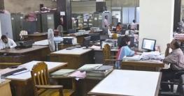 সরকারি চাকরিজীবীদের সম্পদের দিকে নজর বাড়াচ্ছে সরকার